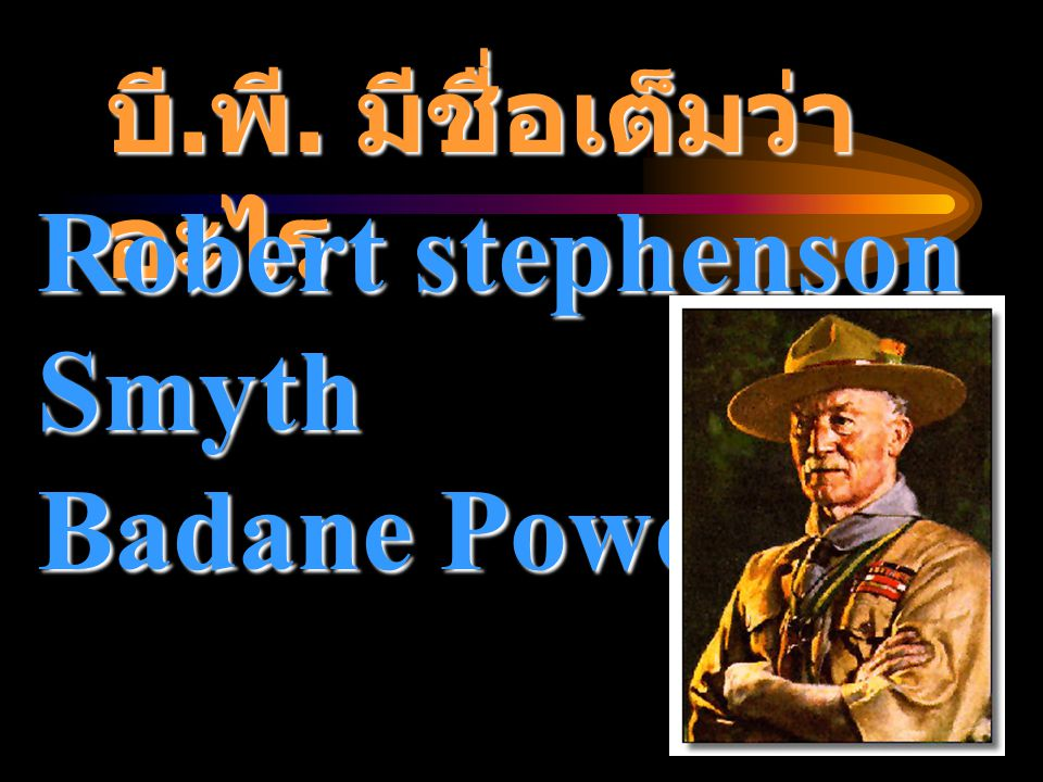 Robert stephenson Smyth Badane Powell