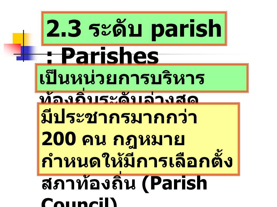 2.3 ระดับ parish : Parishes