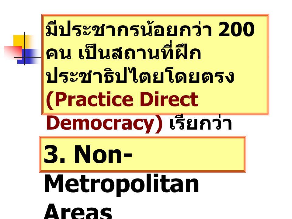 3. Non-Metropolitan Areas