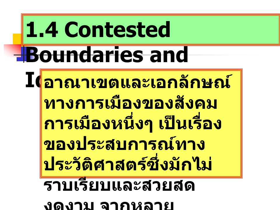 1.4 Contested Boundaries and Identities