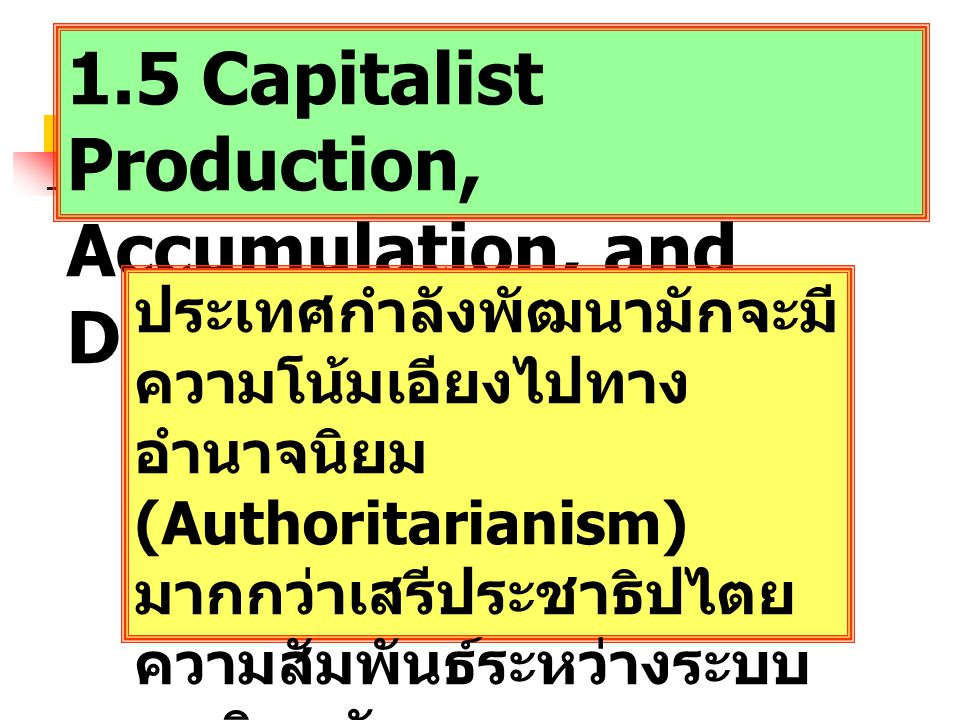 1.5 Capitalist Production, Accumulation, and Distribution