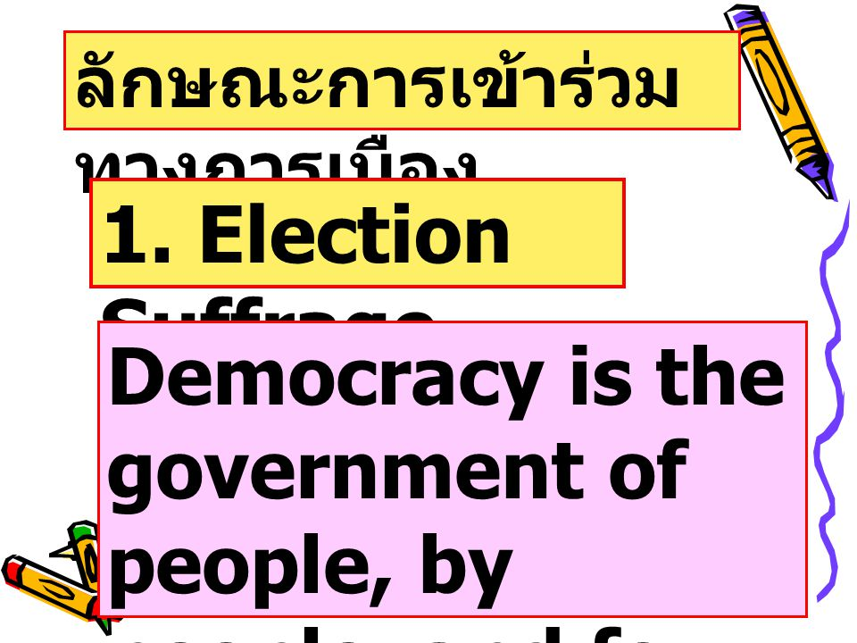 Democracy is the government of people, by people, and for people