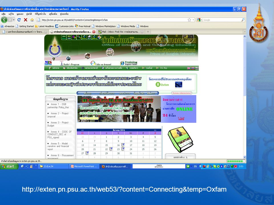 http://exten.pn.psu.ac.th/web53/ content=Connecting&temp=Oxfam