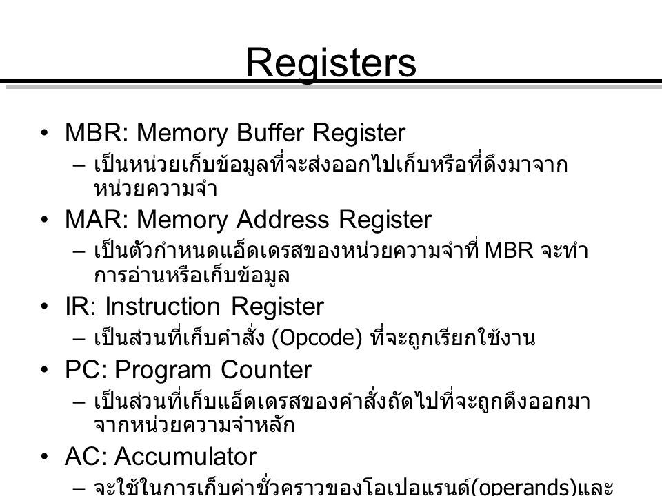 Registers MBR: Memory Buffer Register MAR: Memory Address Register
