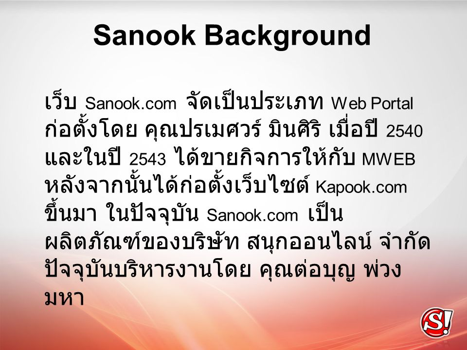 Sanook Background