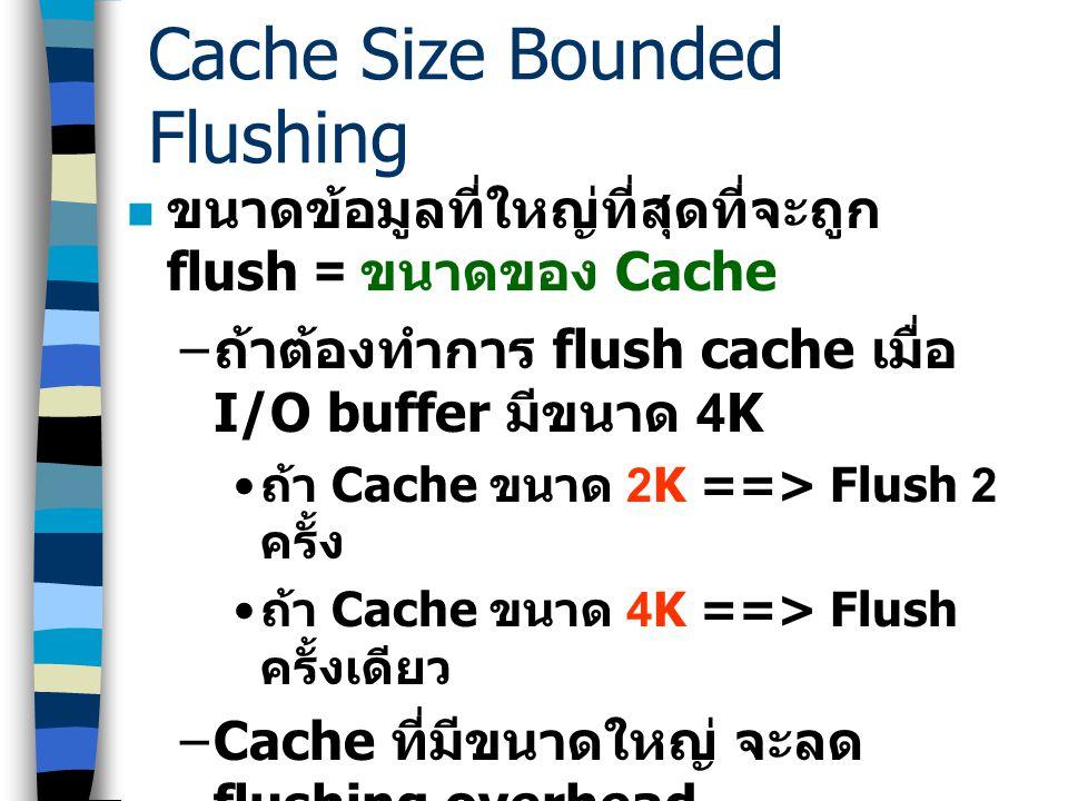Cache Size Bounded Flushing