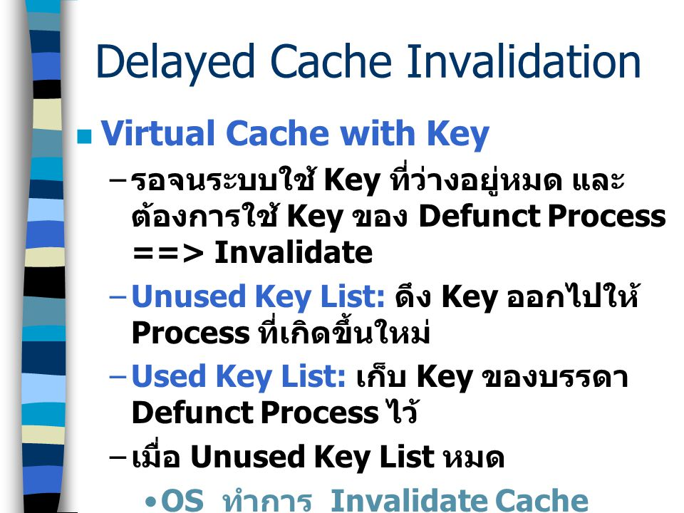 Delayed Cache Invalidation