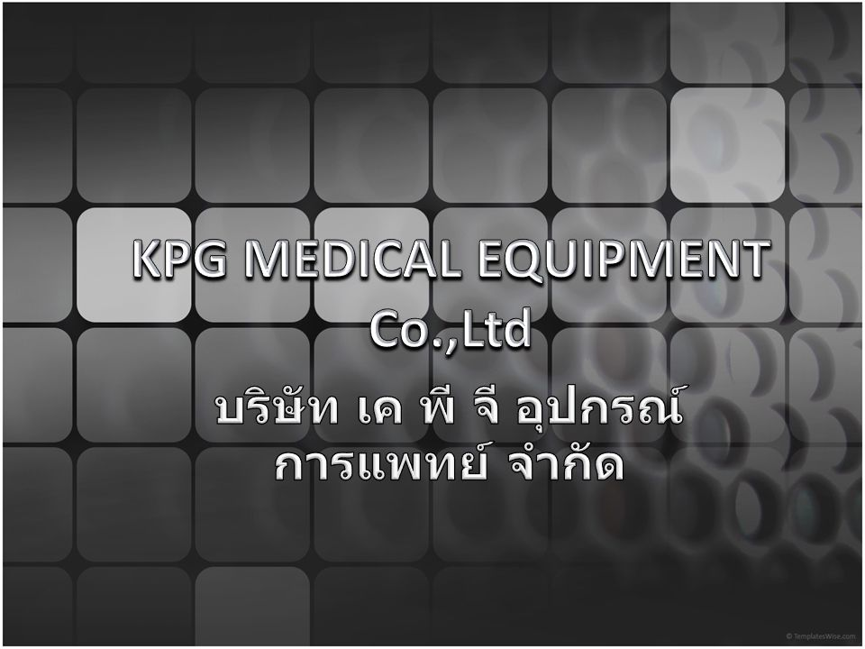 KPG MEDICAL EQUIPMENT Co.,Ltd