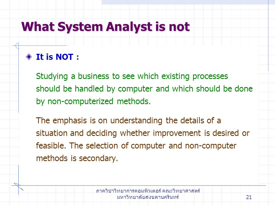 What System Analyst is not