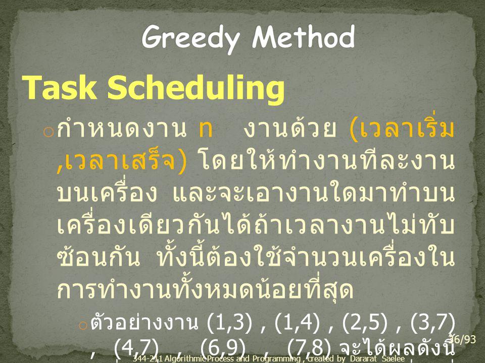 Task Scheduling Greedy Method