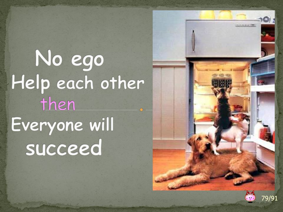 No ego Help each other then Everyone will succeed