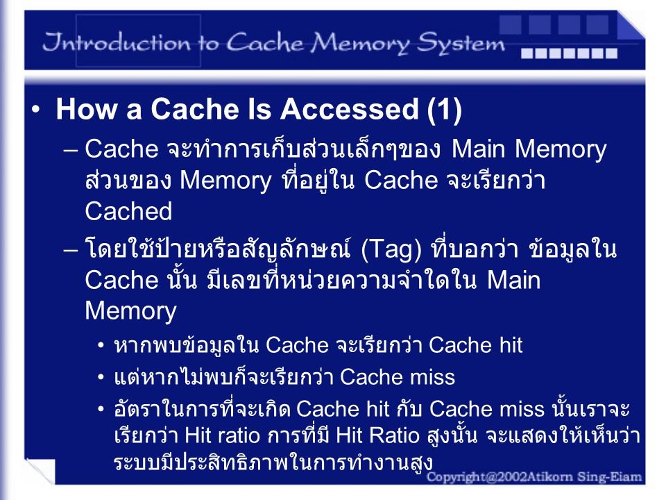 How a Cache Is Accessed (1)