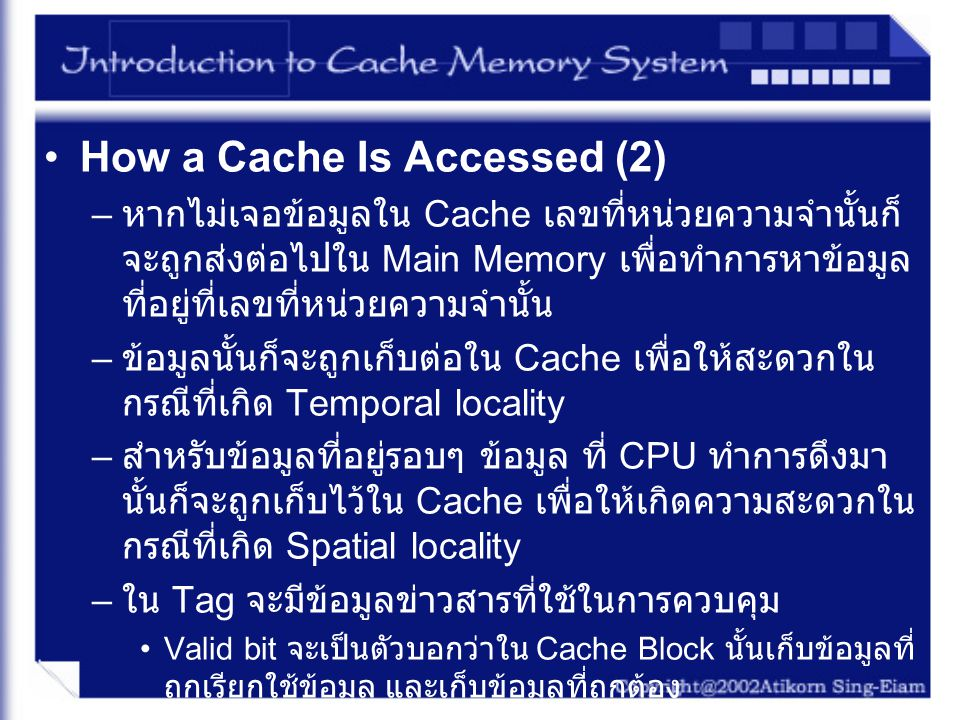 How a Cache Is Accessed (2)
