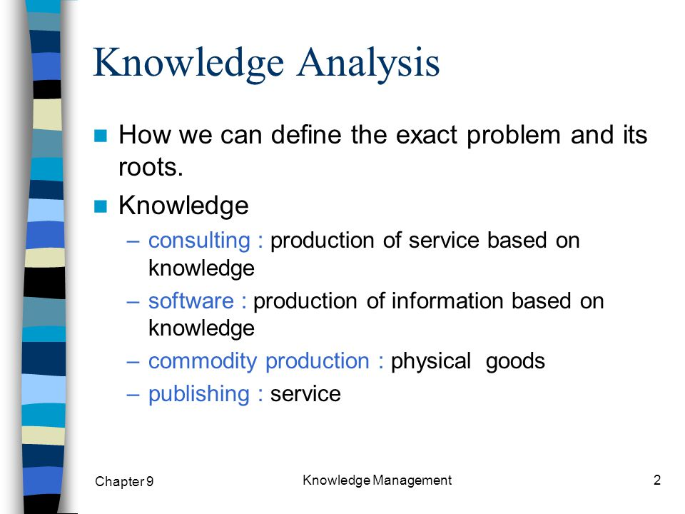 Knowledge Management