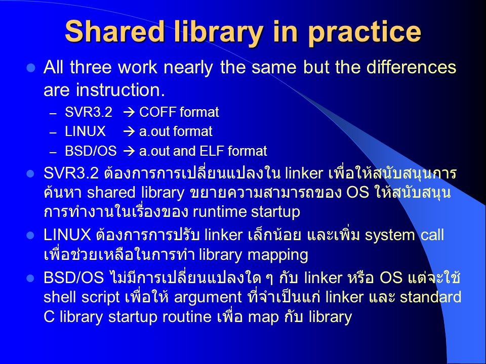 Shared library in practice