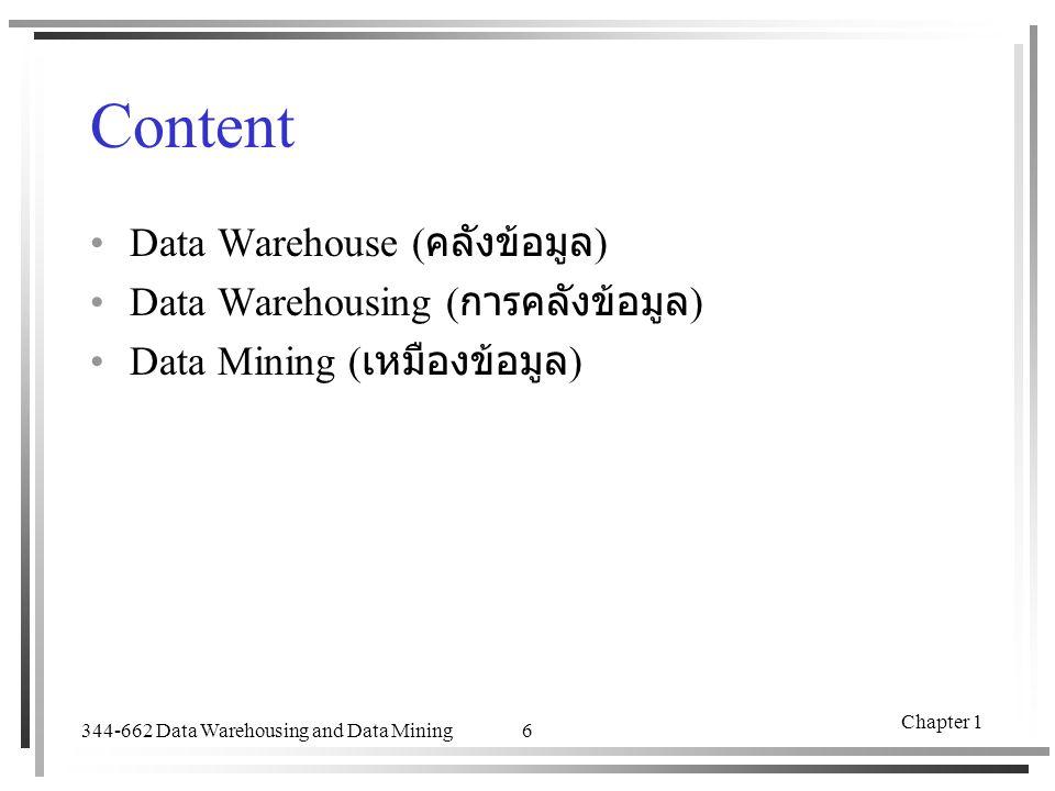 Content Data Warehouse (คลังข้อมูล) Data Warehousing (การคลังข้อมูล)