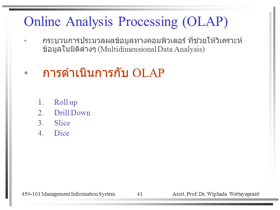 Online Analysis Processing (OLAP)