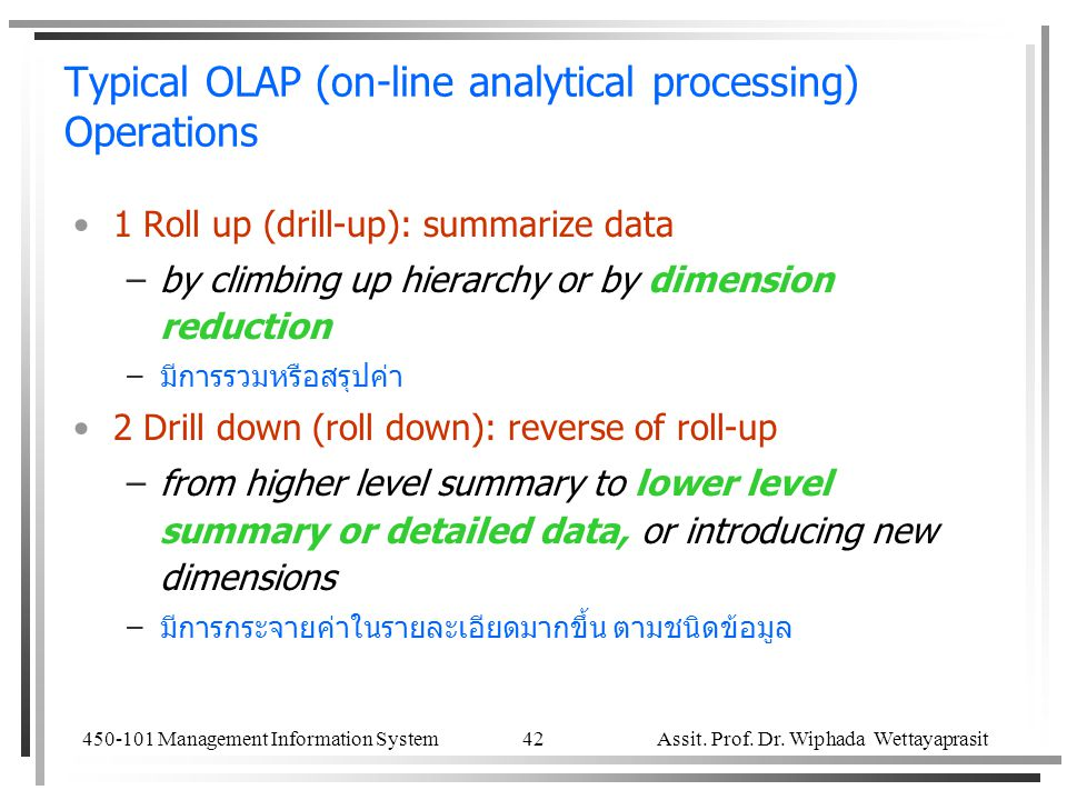 Typical OLAP (on-line analytical processing) Operations