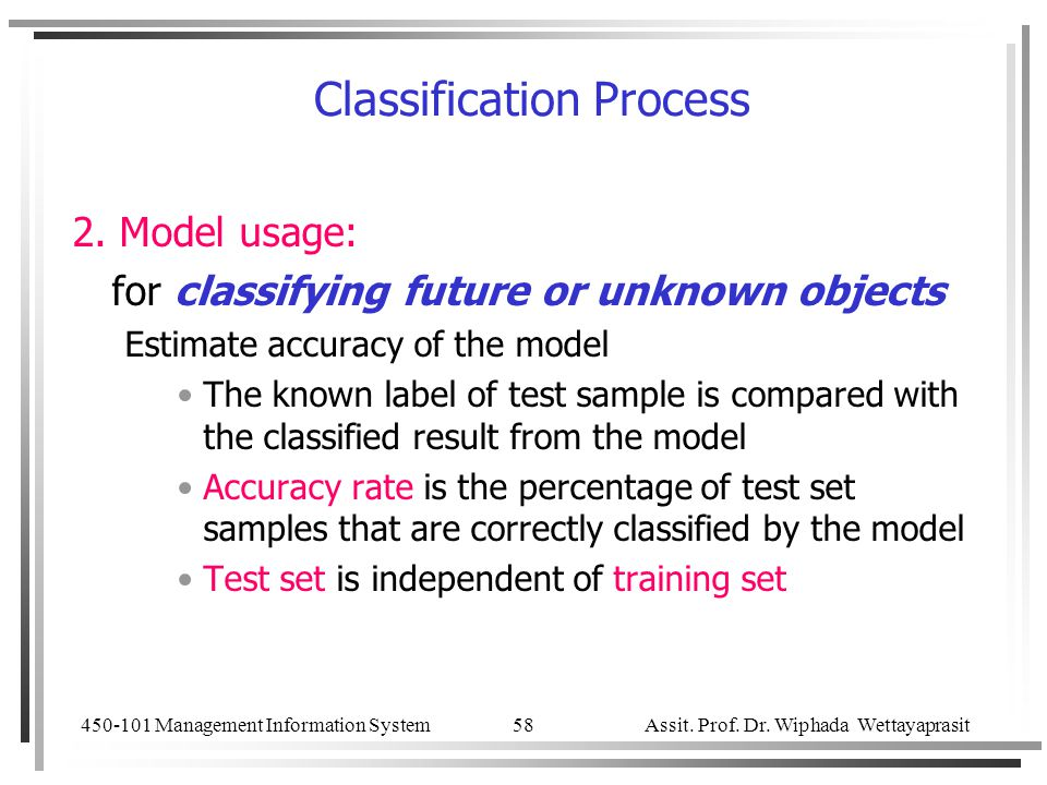 Classification Process