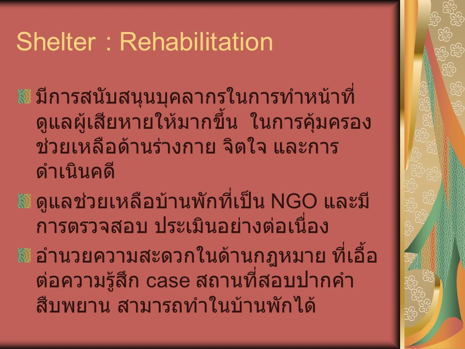 Shelter : Rehabilitation