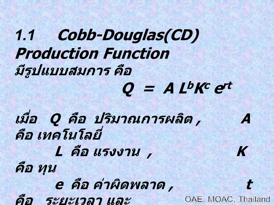 1.1 Cobb-Douglas(CD) Production Function