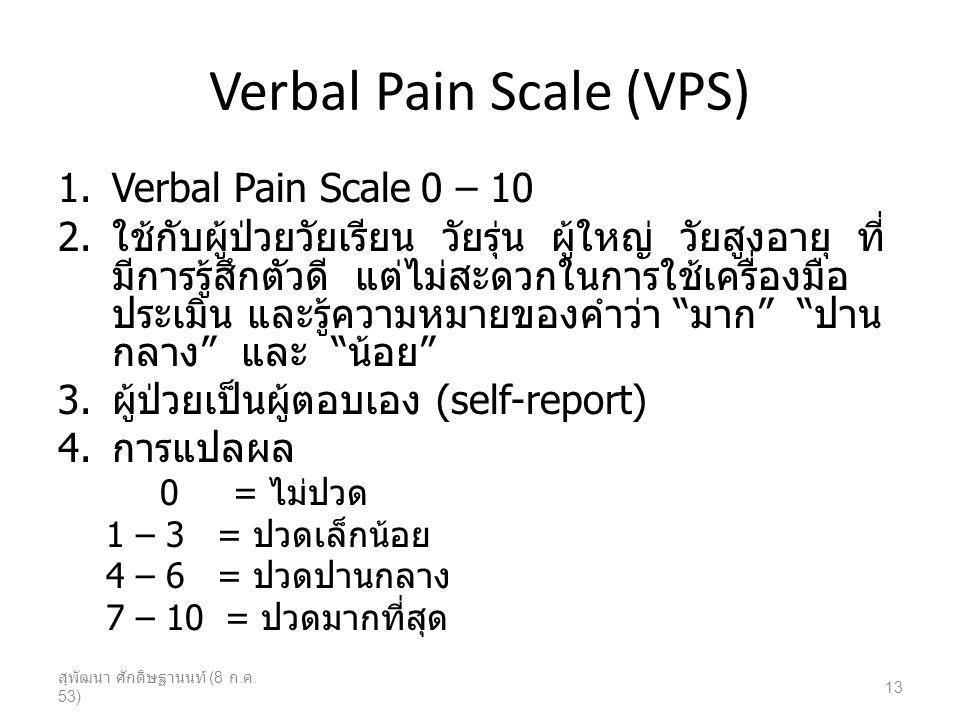 Verbal Pain Scale (VPS)