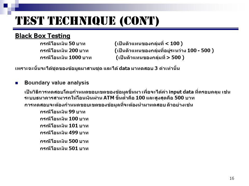 TEST TECHNIQUE (CONT) Black Box Testing