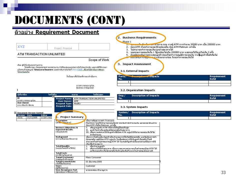 Documents (cont) ตัวอย่าง Requirement Document