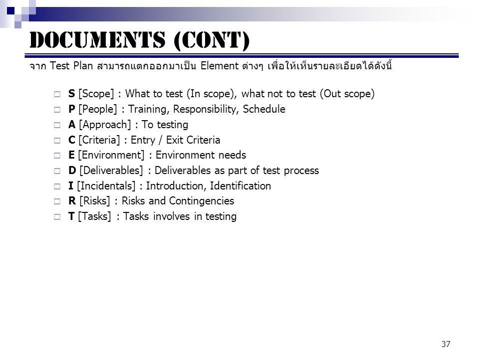 Documents (cont) จาก Test Plan สามารถแตกออกมาเป็น Element ต่างๆ เพื่อให้เห็นรายละเอียดได้ดังนี้