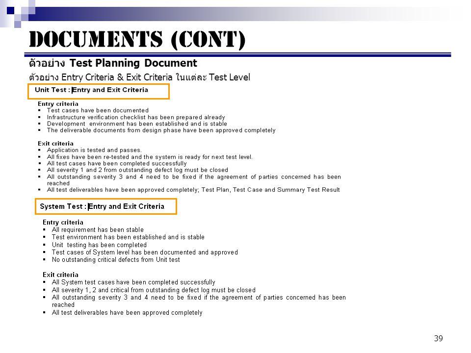 Documents (cont) ตัวอย่าง Test Planning Document