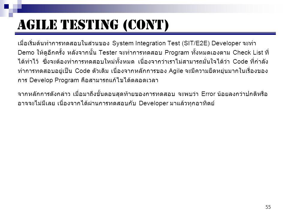 AGILE Testing (cont) เมื่อเริ่มต้นทำการทดสอบในส่วนของ System Integration Test (SIT/E2E) Developer จะทำ.