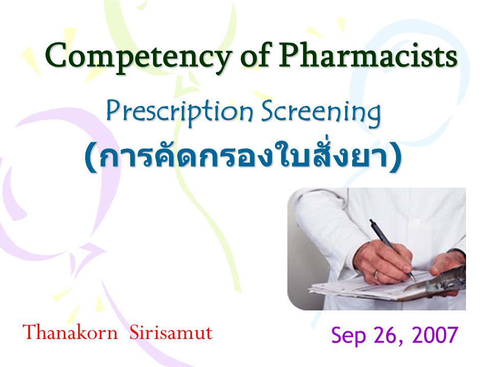 Competency of Pharmacists