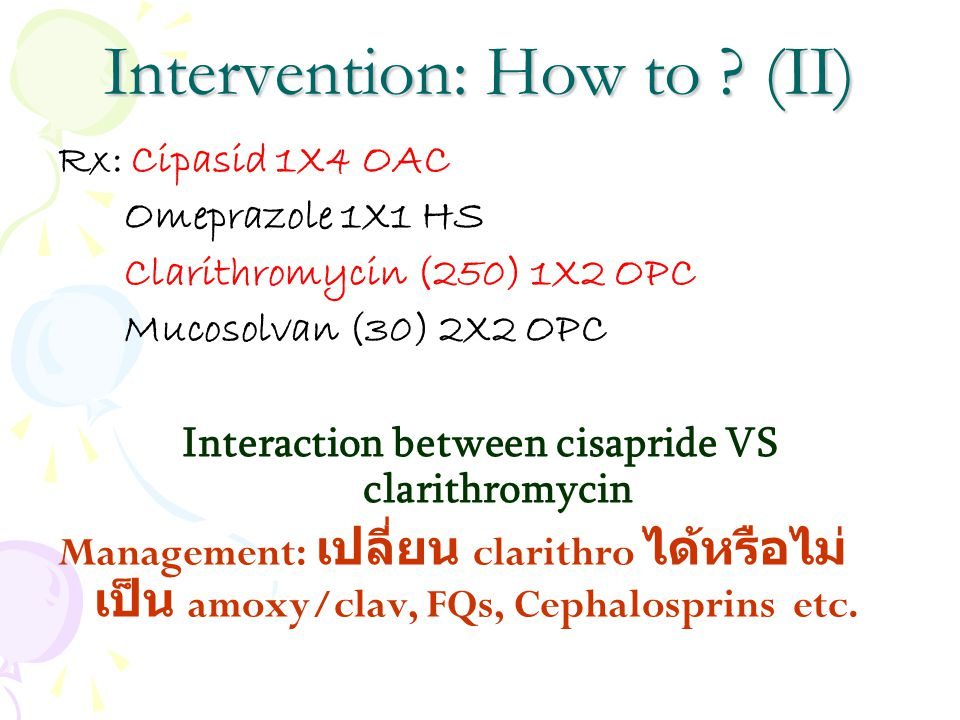 Intervention: How to (II)