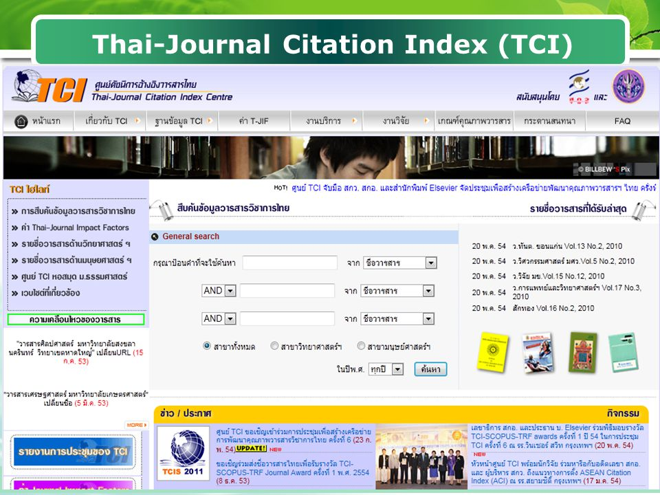 Thai-Journal Citation Index (TCI)