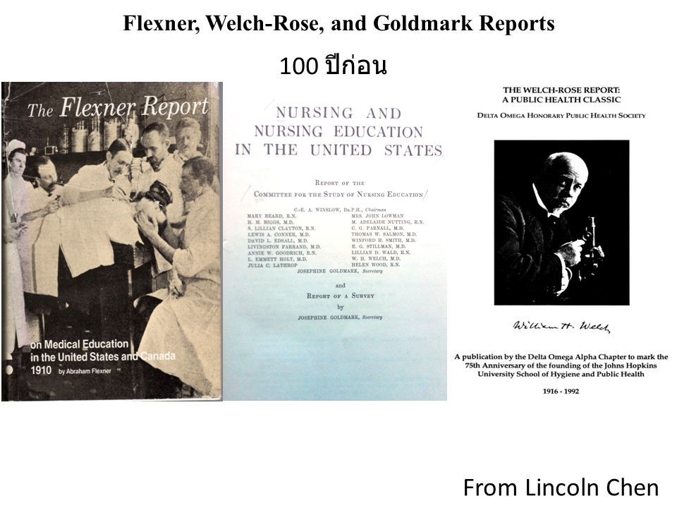 Flexner, Welch-Rose, and Goldmark Reports