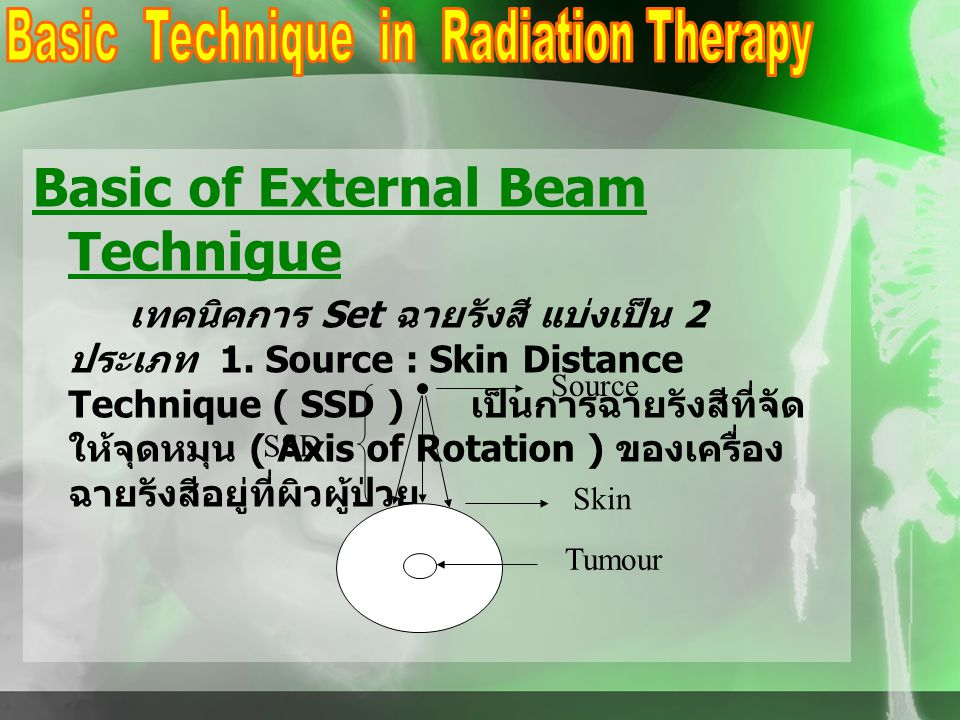 Basic Technique in Radiation Therapy