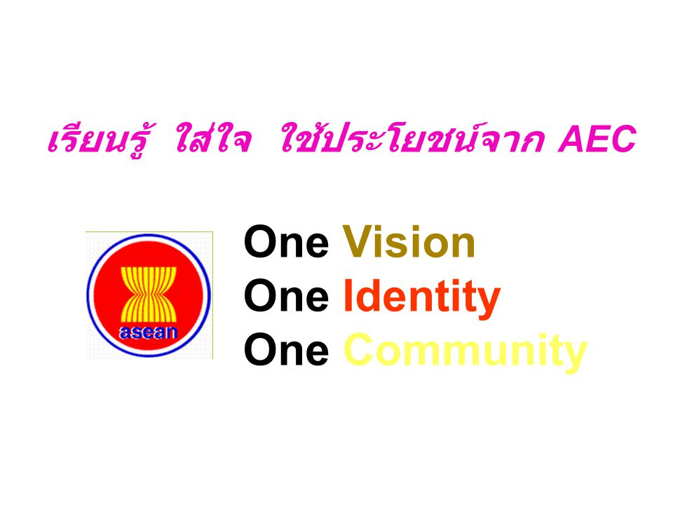 One Vision One Identity One Community