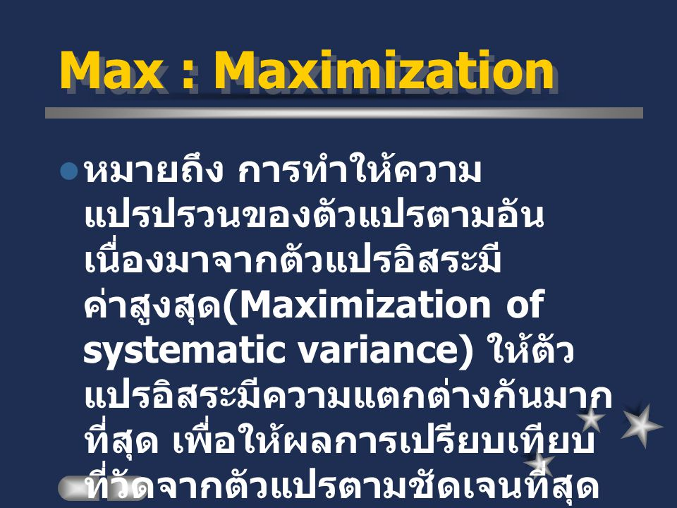 Max : Maximization