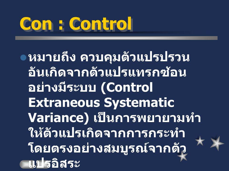 Con : Control