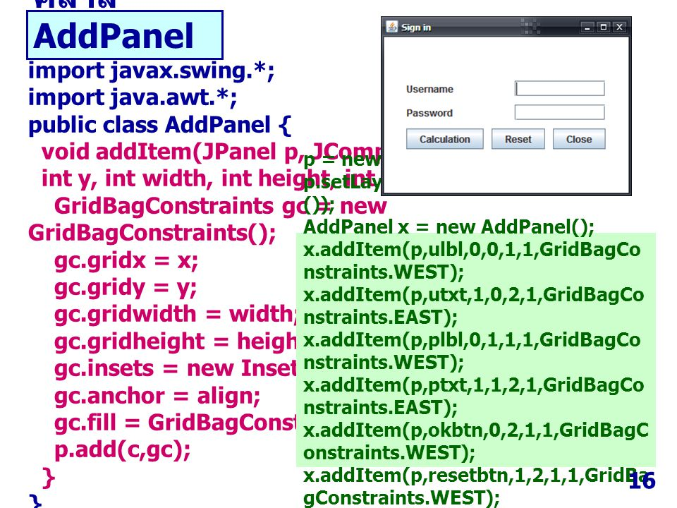 คลาส AddPanel import javax.swing.*; import java.awt.*;