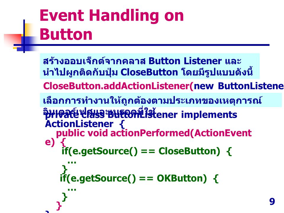 Event Handling on Button