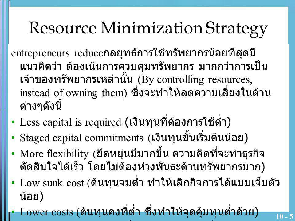 Resource Minimization Strategy