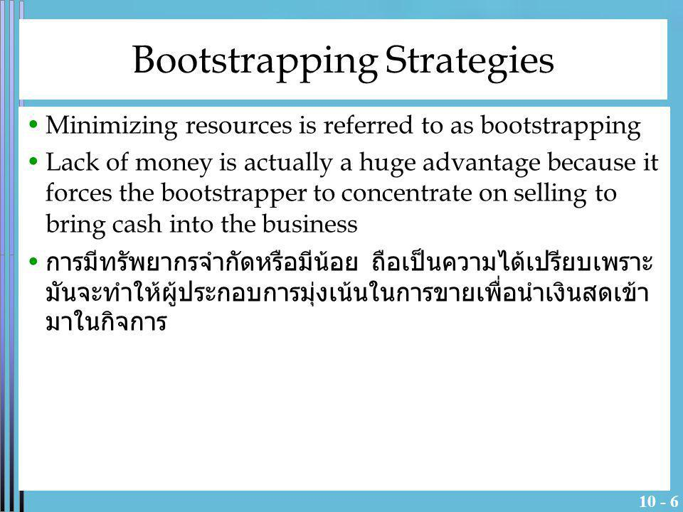 Bootstrapping Strategies