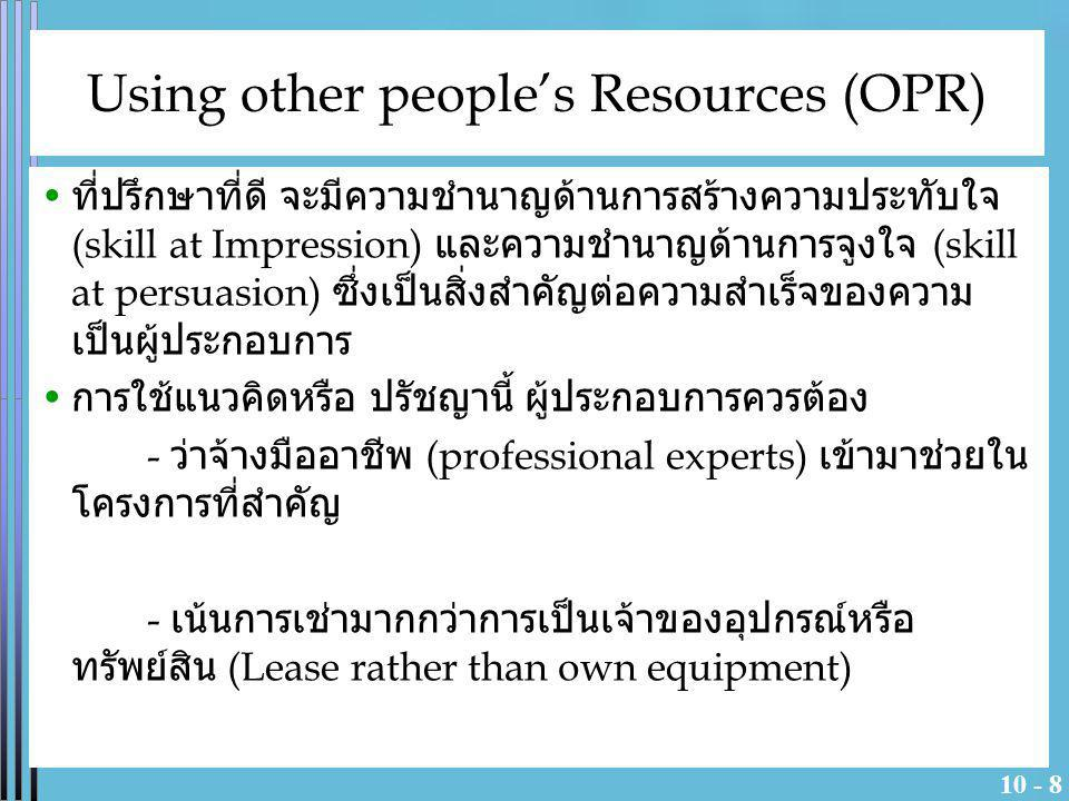 Using other people's Resources (OPR)