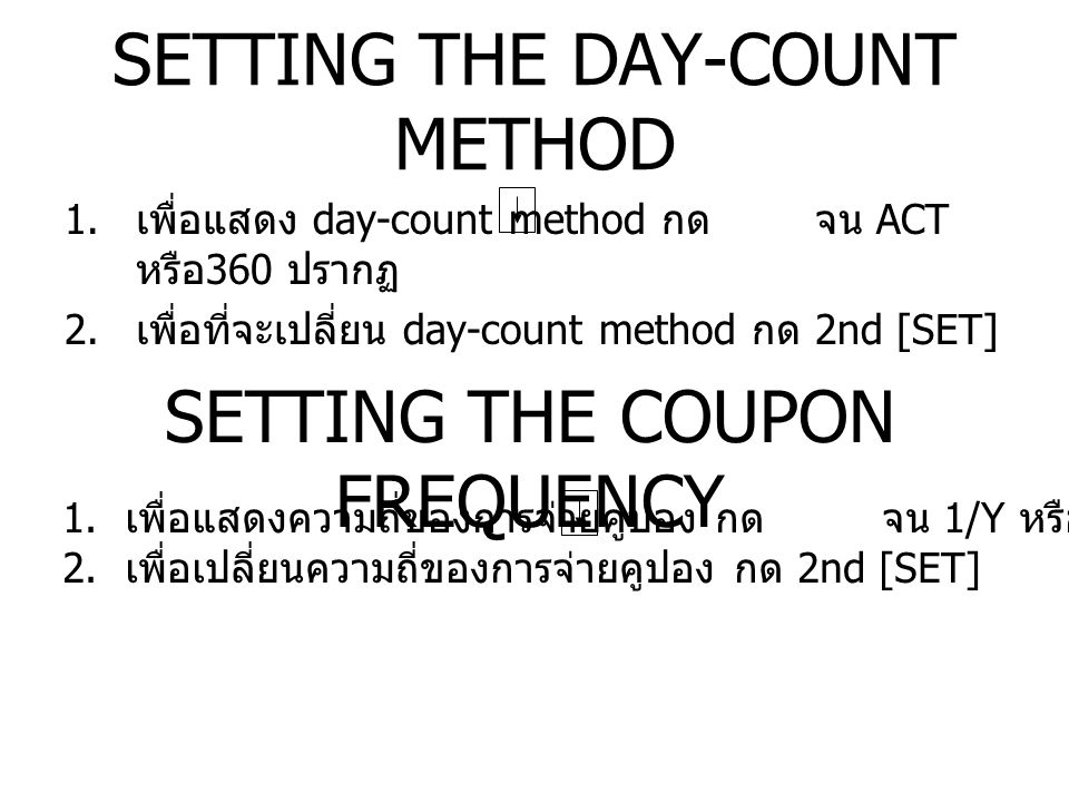 SETTING THE DAY-COUNT METHOD