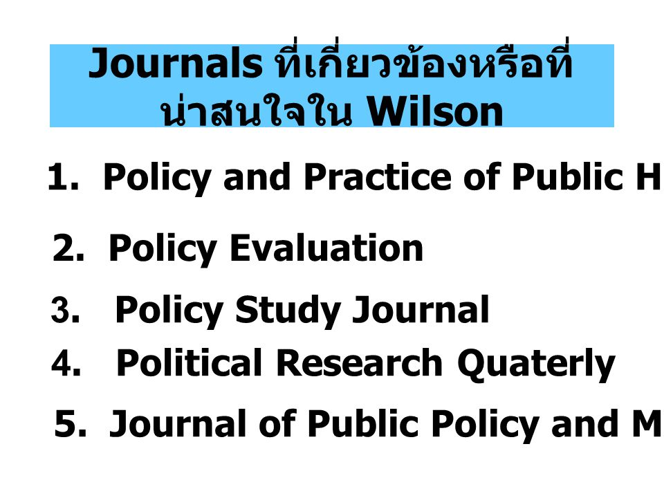 Journals ที่เกี่ยวข้องหรือที่น่าสนใจใน Wilson