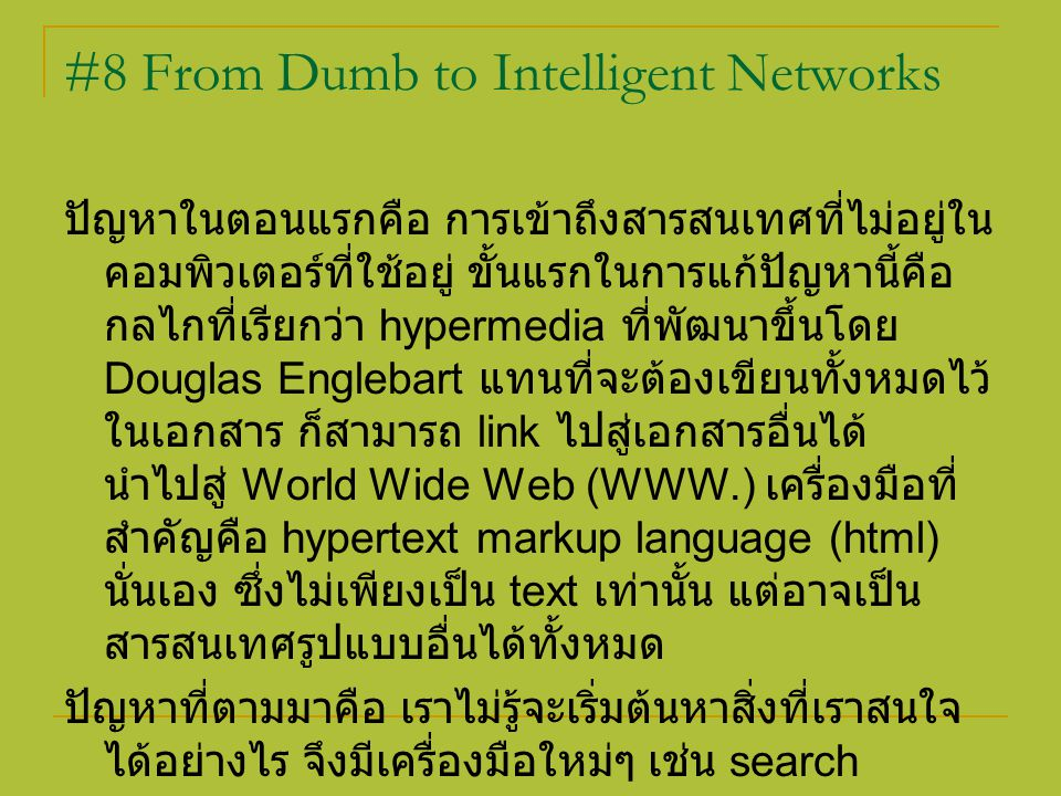 #8 From Dumb to Intelligent Networks