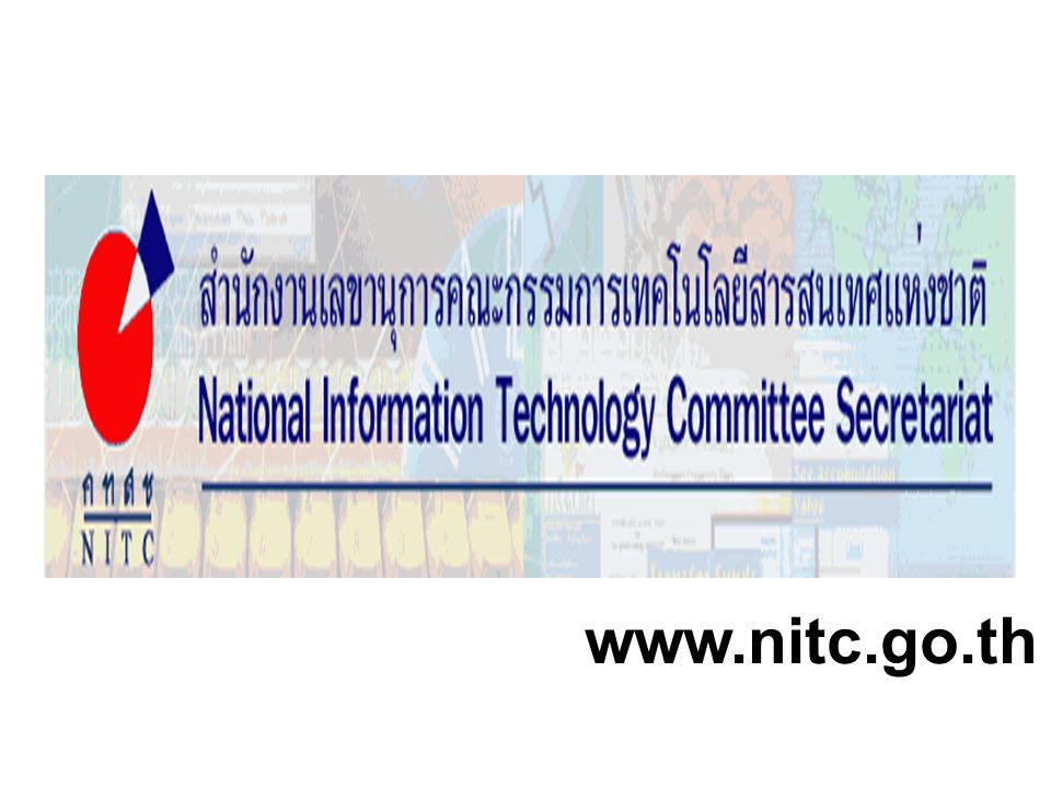 www.nitc.go.th