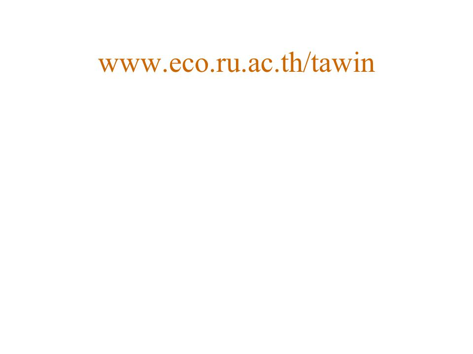 www.eco.ru.ac.th/tawin
