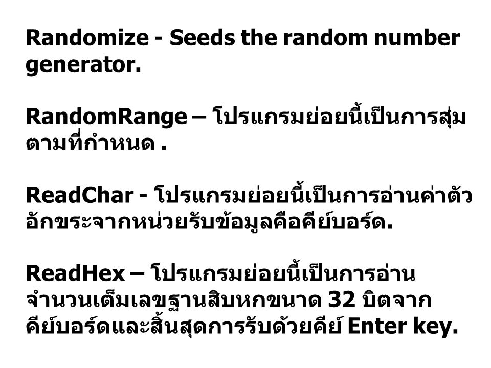 Randomize - Seeds the random number generator.